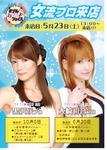 image/2015-05-20T053A543A31-2.JPG